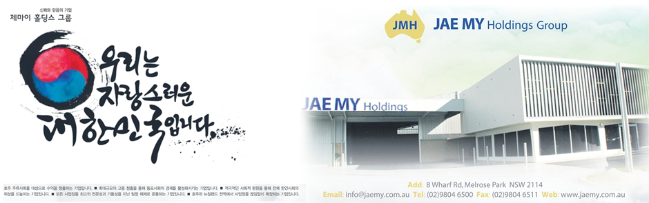 JAE MY Holdings Group